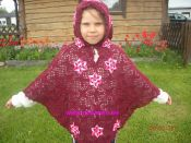 b_175_0_16777215_00_images_Maki-laste-pontsod_45EUR.JPG